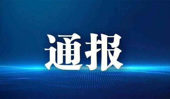 湖(hu)北(bei)新增新冠肺炎病(bing)例(li)4823例(li) 排除疑似(si)病(bing)例(li)3689人 新增出院690例(li)