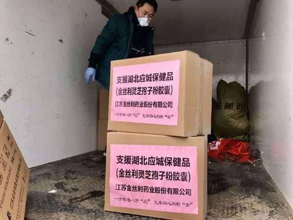 江甦金絲利藥業(ye)百萬元(yuan)藥品(pin)馳援應城