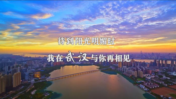 待到陽光明(ming)媚時(shi) 我yi)諼 河 閽儐嗉 /></a></p><div class=