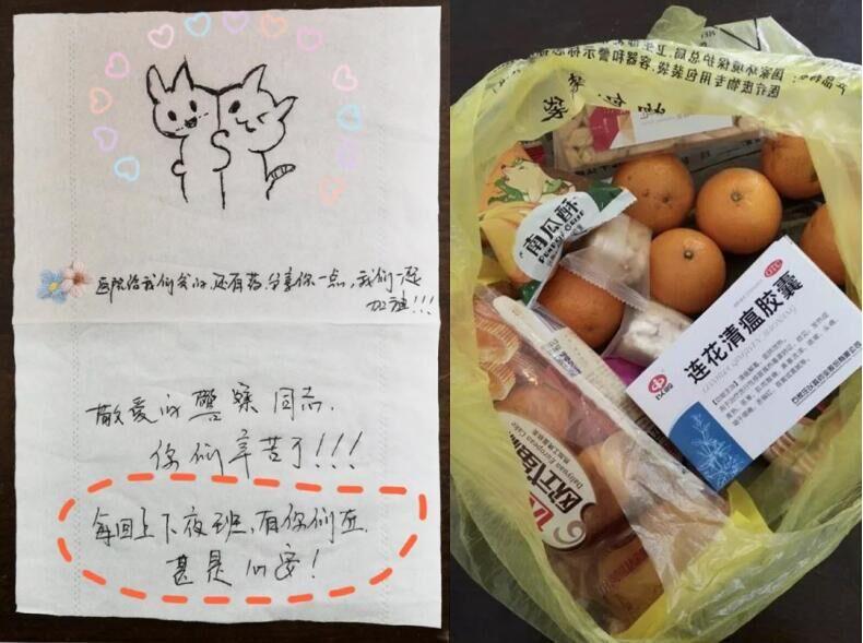 【新華網(wang)連線湖(hu)北(bei)】醫護人員省下物資送民警 我們一起並肩作戰(zhan)