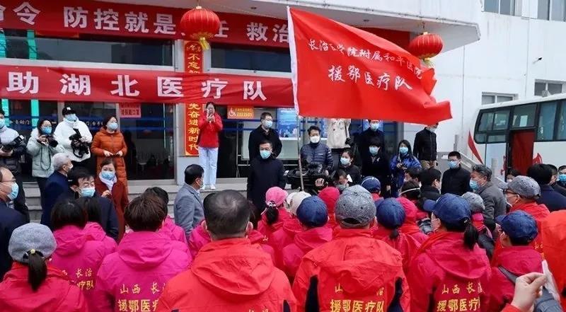 山(shan)西第二批醫療隊雨夜千里馳援(yuan)湖北潛江