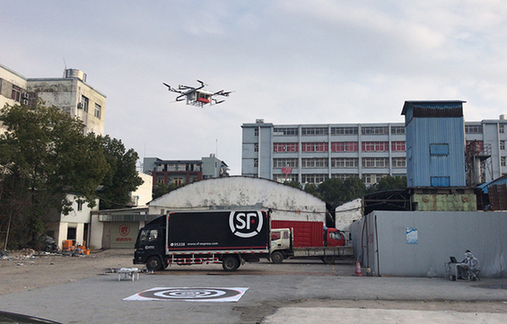 武漢:無人機配送防疫物資顯神威 7分鐘到達定點醫院