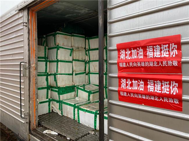 600噸福建愛心(xin)蔬菜搭(da)乘(cheng)冷鏈班列抵達武漢(han)