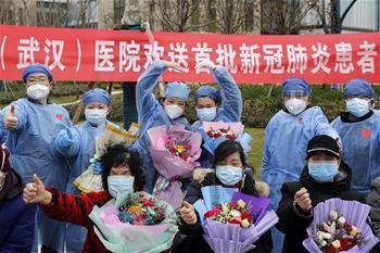 武漢(han)市泰康(kang)同濟醫院13名新冠肺炎患者(zhe)出院