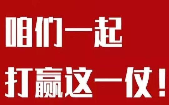 應勇︰爭分奪(duo)秒做好流調和轉運收治 做到底數摸清人員摸準(zhun)數據真實(shi)