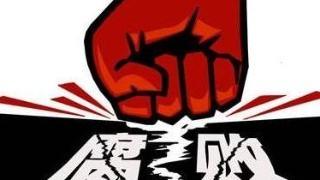 "武(wu)漢市(shi)委原(yuan)常委、秘書長(chang)蔡杰被(bei)""雙開""並(bing)移送司法(fa)機關"