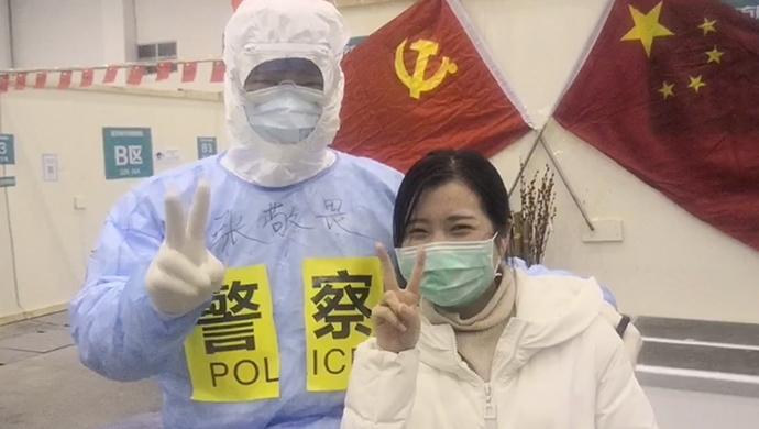 抖音視頻︰來(lai)自方艙醫院民警的鼓勵
