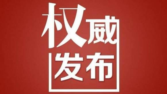 湖(hu)北新增新冠(guan)肺炎(yan)確診病例398例 新增病亡149例 新增出院1439例