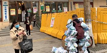 為(wei)病人送藥(yao)的社區工作者