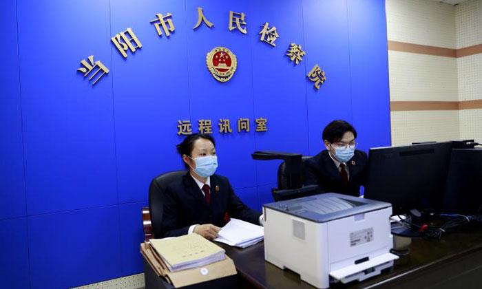 當陽檢方首次采用遠(yuan)程系統提審訊問