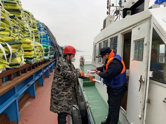 長江海事部門(men)十項舉措再發力 全力支持企業復工復產(chan)