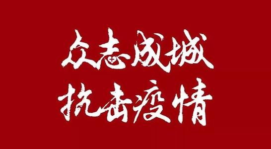 """探訪湖北孝感(gan)""""離(li)鄂通(tong)道""""︰嚴防(fang)死守(shou)"""