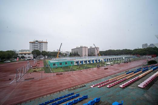 武漢地産集團36小時建成500張病床隔離點