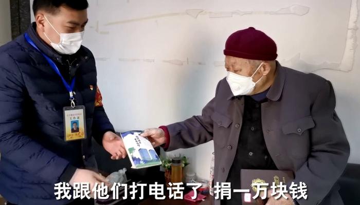 【新華網連線湖北】一位93歲老黨員的熾熱之心