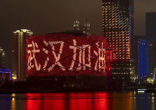 湖(hu)北新(xin)增確診病例保(bao)持個位數 累(lei)計治愈(yu)出院突破5.5萬例