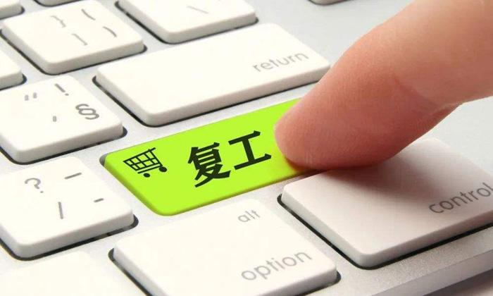 湖北(bei)宜昌︰磷(lin)肥(fei)企業加速復(fu)工(gong)復(fu)產保春耕