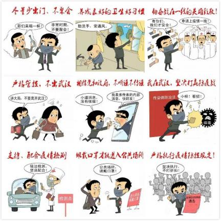 退役軍人(ren)蔣勇用(yong)mei) 首髑勾 di)抗疫(yi)正能(neng)量