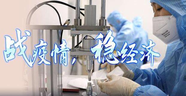 湖北設立(li)1200億元綜合(he)融資專項(xiang)資金支持復工(gong)復產
