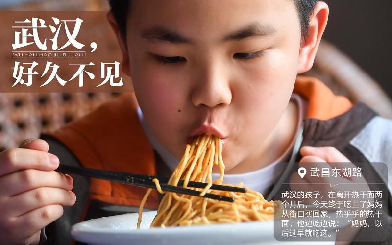 武漢小店復工率連續(xu)2天上揚