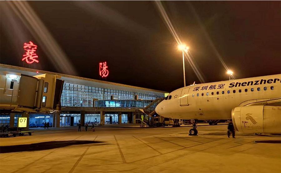 暫停63天 湖(hu)北bi)xiang)陽機場開始有序(xu)復航