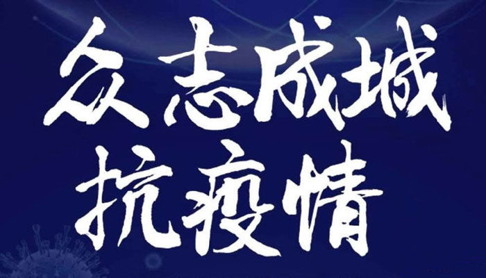 "湖北新(xin)冠肺(fei)炎確診(zhen)病(bing)例""零新(xin)增"" 新(xin)增出院(yuan)271例"