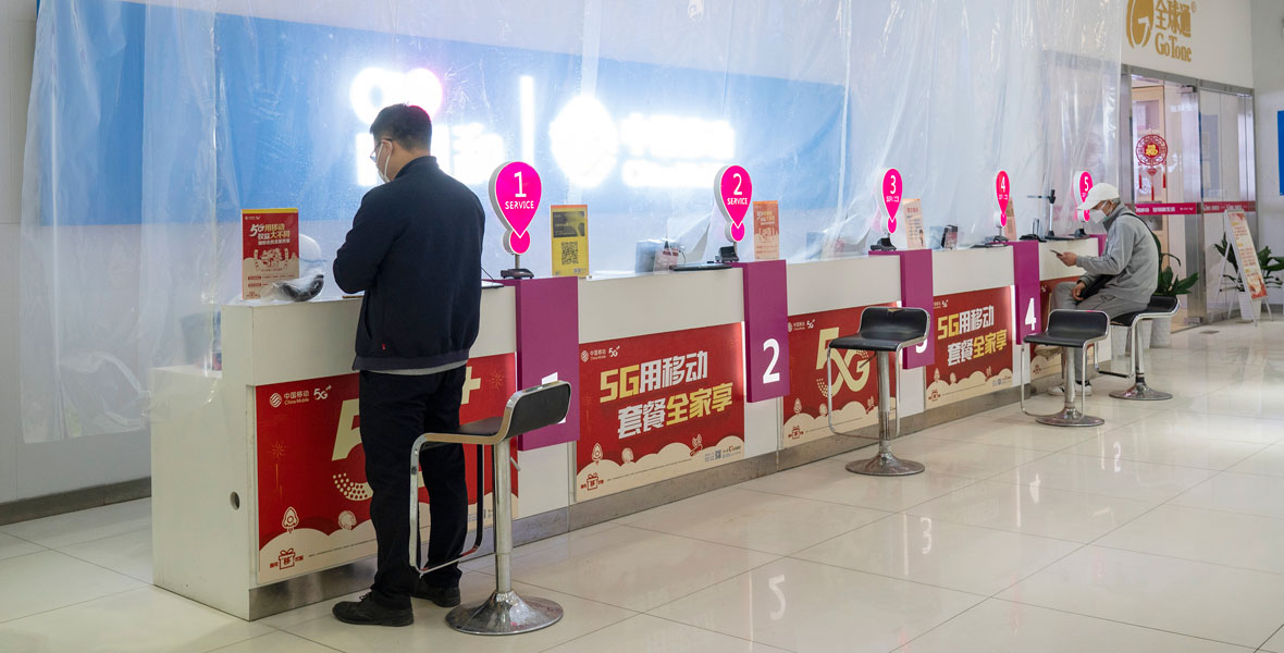 武漢移動營業廳︰安安全全辦業務