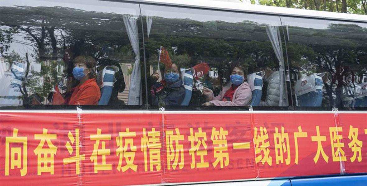 北京(jing)市屬醫(yi)院醫(yi)療隊返程(cheng)
