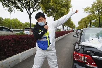 武漢(han)火(huo)神山醫院的守護人