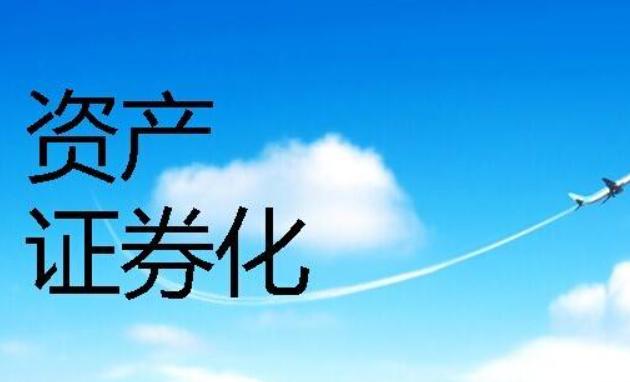 東(dong)湖高新集(ji)團發行4.4億(yi)元綠(lv)色疫(yi)情(qing)防控資產證券(quan)化產品(pin)