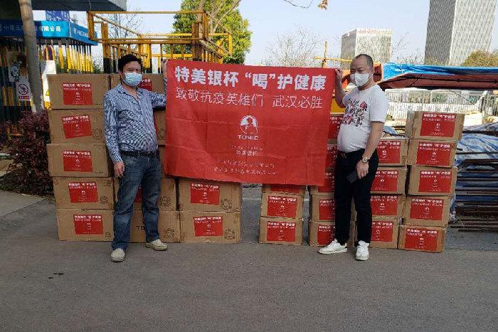 杭州特美刻向武漢(han)抗疫醫院捐贈物資 助力疫情防控