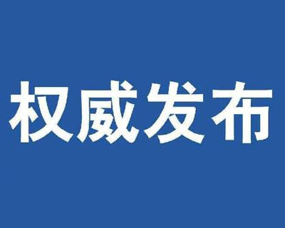 """湖北追授因公殉職民警吳涌""""人民滿意的公務員""""稱號"""