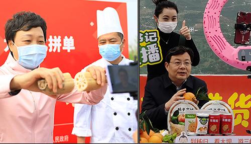 代言家鄉(xiang)產品,湖(hu)北bi)廡xie)市縣書記拼了(liao)!