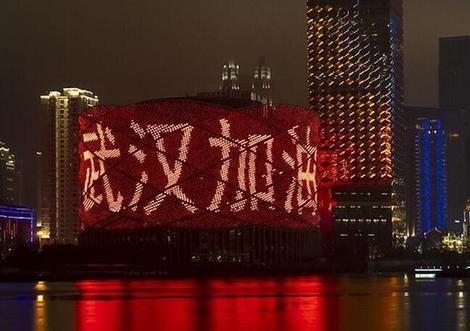 湖(hu)北(bei)發布最新疫情(qing)風險等級評估 武(wu)漢13個城區(qu)中12個為(wei)低風險