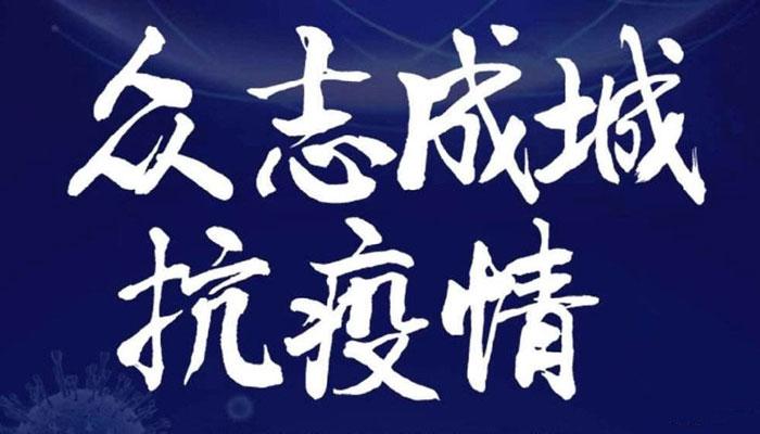 愛武(wu)漢、挺湖(hu)北(bei)要見更多行動