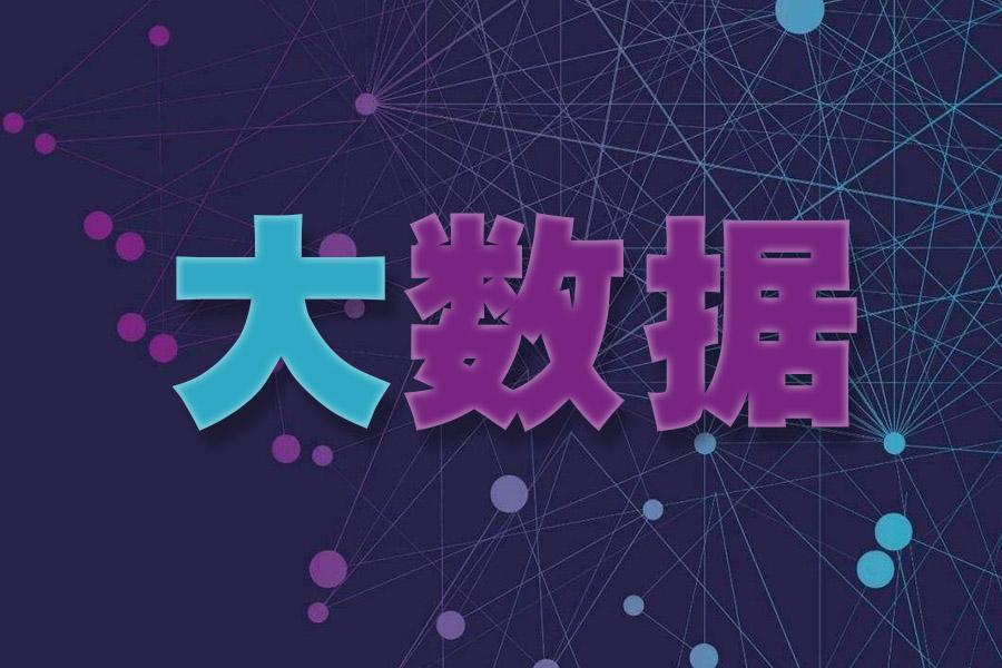 """大數據優選物流 武漢東西湖稅(shui)務部門助企(qi)""""賣貨(huo)"""""""