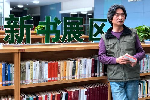 華中農大讀書日:線上接力 共讀好書