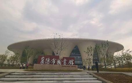 湖北襄陽市圖書館新館開館 設計藏書能力450萬冊