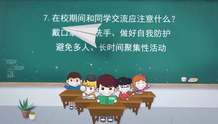 初三(san)學(xue)生復課後,這七點要注(zhu)意