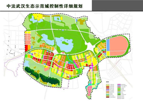 """中法武漢生態示范城地標項目""""中法之星""""即將啟動建設"""