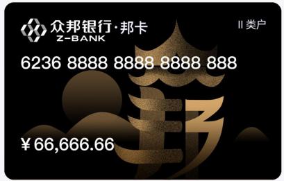 眾(zhong)邦銀行卡(ka)面設(she)計(ji)大賽(sai)落幕 獲獎作品揭曉