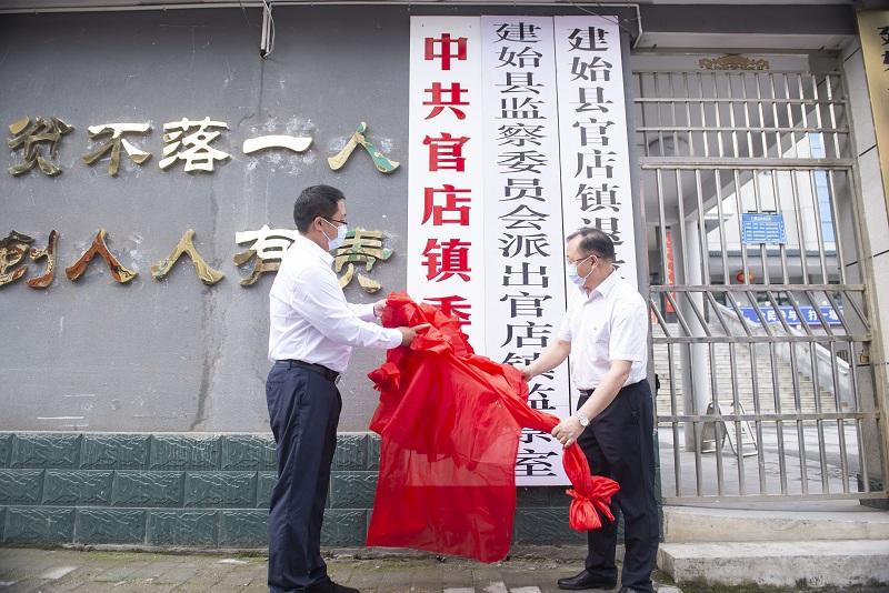 """打(da)通基層(ceng)黨員培(pei)訓""""最後一公里"""" 湖北(bei)建(jian)始(shi)建(jian)立10個鄉(xiang)鎮黨校"""