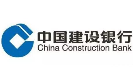 """中國建設銀行在湖北地區正式上線""""雲(yun)電貸"""""""