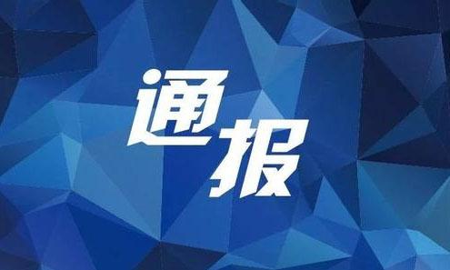 湖北︰31日zhao)略zeng)確(que)診病例(li)、無癥狀感(gan)染者均為零(ling)