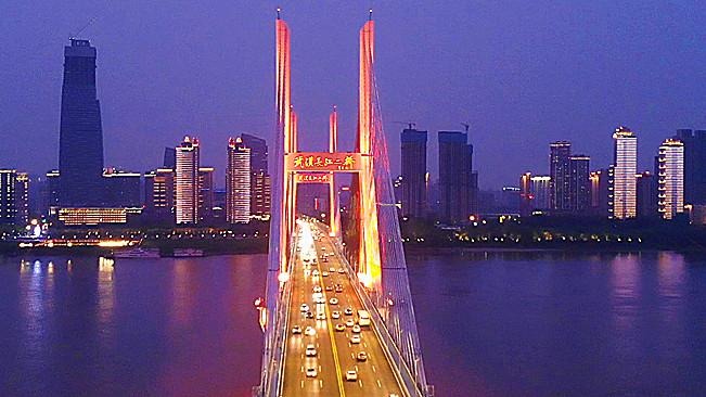 武漢長江二橋:從冷冷清清到車流如梭