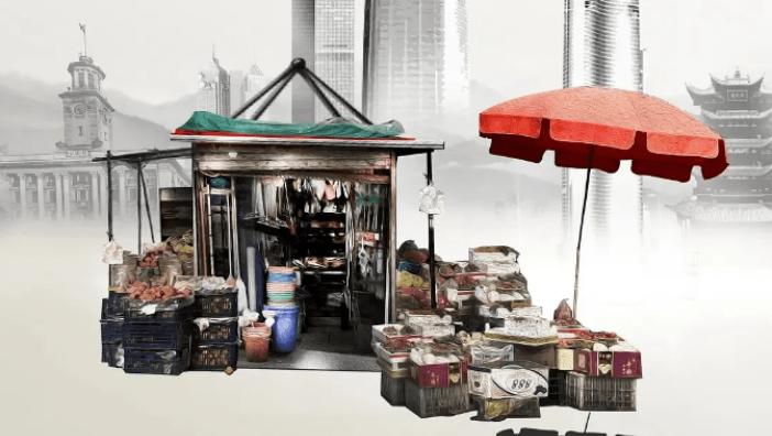 城管題材電影《城市夢》在武漢首映
