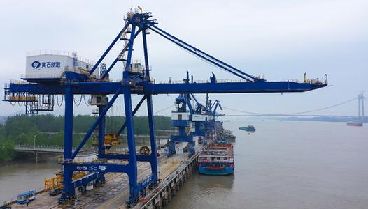 多式聯運無縫銜接 黃石新港打造區域性交通物流中心