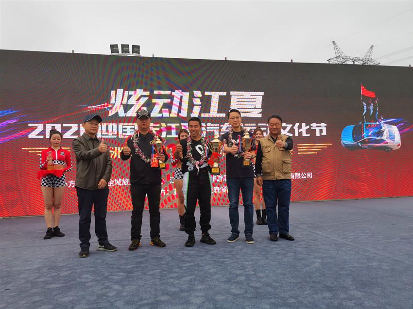 """武漢:汽車運動文化節上演""""速度與激情"""""""