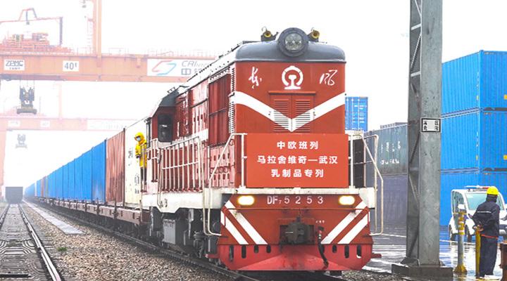 首列波蘭至中國乳制品專列抵達武漢