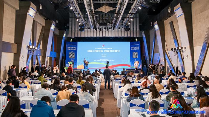 第六屆全國雙創活動周武漢分會場啟幕