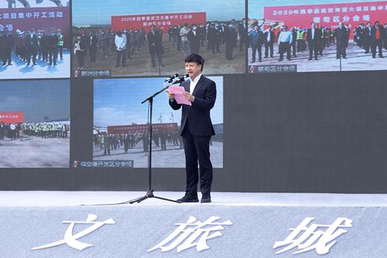 武漢甘露山文旅城開工 700億元打造冰雪娛樂綜合體
